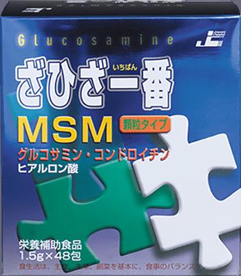 ざひざ一番MSM顆粒48包