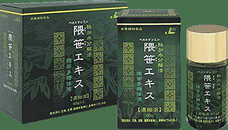 隈笹エキス(栄養補助食品)