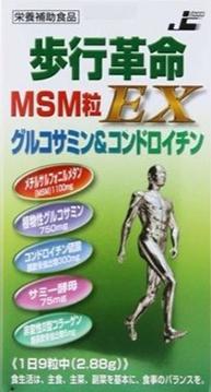 歩行革命MSM粒EX